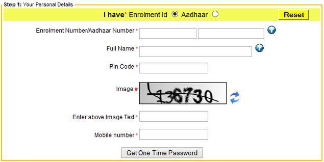 aadhaar_download_form.jpg