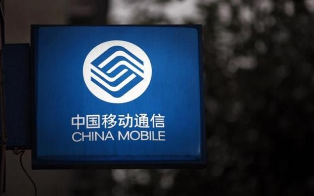 china-mobile-635.jpg