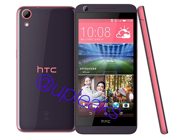 HTC Desire 626 Mid-Range Smartphone Images and Specifications Leaked | Technology News
