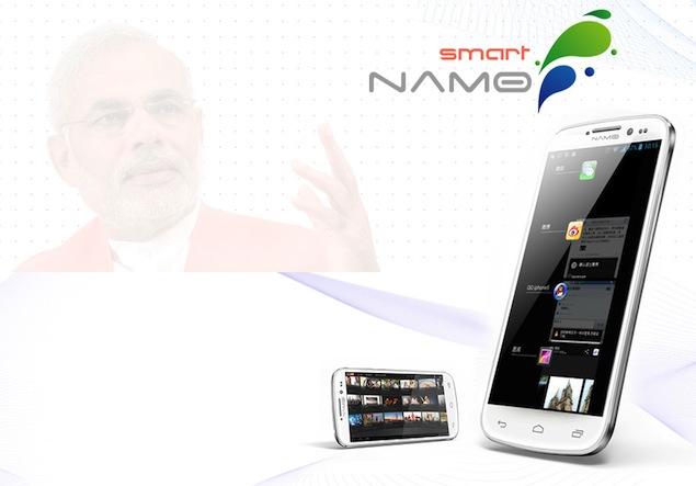 namo_smartphone.jpg