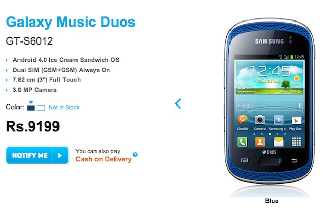 samsung_galaxy_music_duo_price_India.jpg