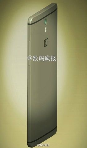 oneplus2_leak_weibo.jpg