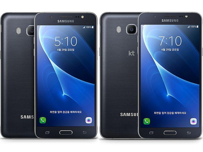 Samsung Galaxy J5 2016 Galaxy J7 2016 To Launch In India