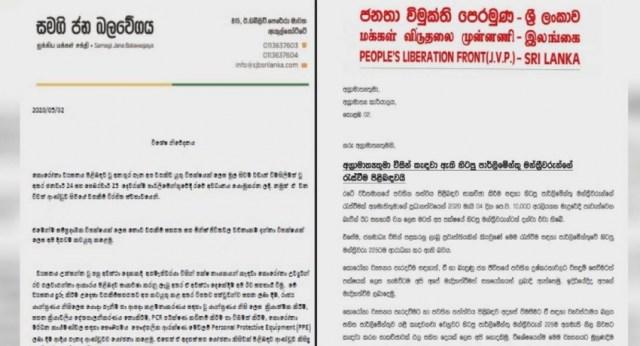 JVP, SJB will not attend PM meeting