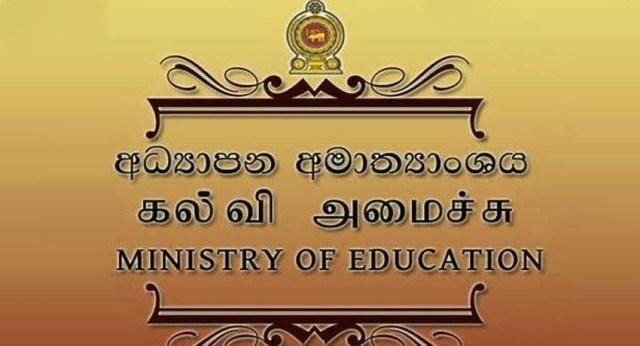 Grade 05 & A/L examination dates announced