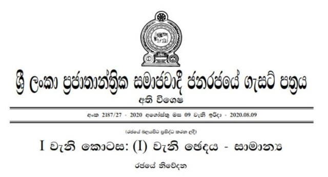 28 cabinet & 40 state ministries established via Extraordinary Gazette