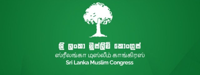 Will the Sri Lanka Muslim Congress cross over in support of the 20th Amendment?