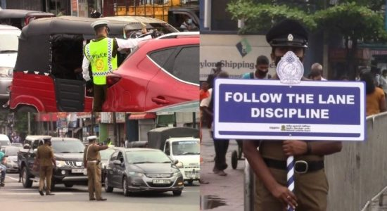 (VIDEO) SLAF Conducts Drone Operations to Assist SL Police to Enforce Traffic Lane Rule