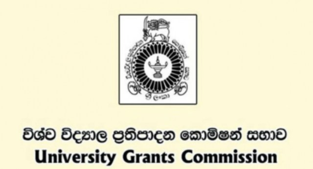 Kelaniya University and several institutes in Gampaha closed: UGC