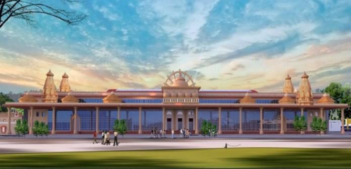 ayodhya railway