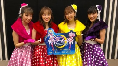 Photo of Momoiro Clover Z Bawakan Lagu Tema Film Anime Sailor Moon Bersama Kelima Seiyuu Utamanya