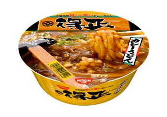 「得正カレーうどん」(12月13日地區限定発売)   日清食品グループ