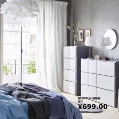 Ikea Kitchen Lighting Cheap Supplies 透明营销 宜家成功的营销圣经 宜家于1943年创建于瑞典 已成为全球最大的家具家居用品企业 销售主要包括座椅沙发系列 办公用品 卧室系列 厨房系列 照明系列 纺织品 炊具系列 房屋储藏系列