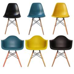 Mustard Yellow Bean Bag Chair Cover Hire Kettering Eames Style Daw Arm Deep Colours 20 43 By