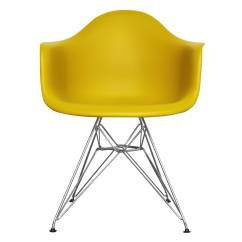 Mustard Yellow Bean Bag Chair Target Counter Height Chairs Eames Style Daw Arm Deep Colours 20 43 By