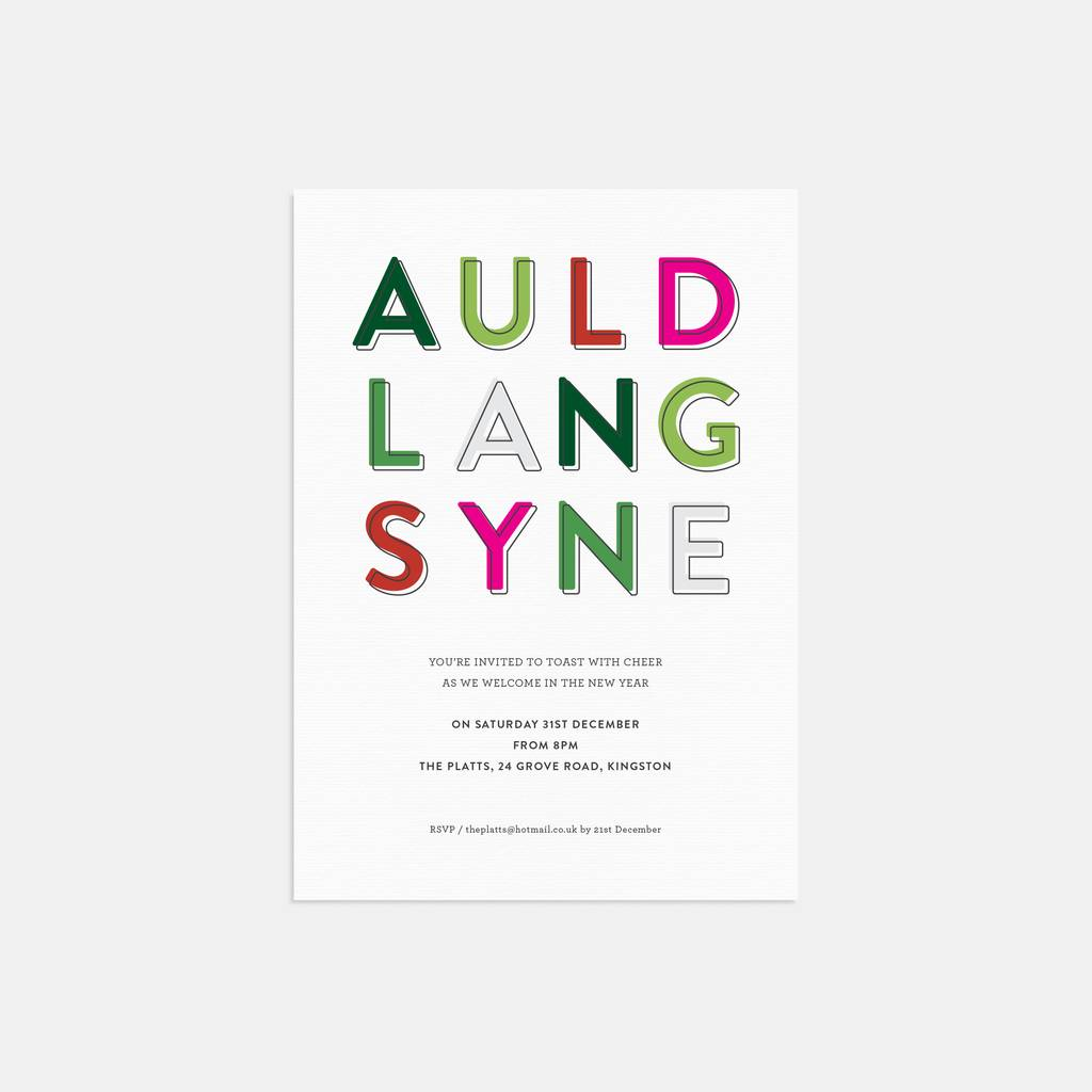 auld lang syne new year party invitation set by lola's