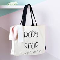 'baby crap i used to be fun' tote bag by lola & gilbert ...