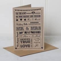 Black And Silver Wedding Congratulations Card Ideas Imgurl
