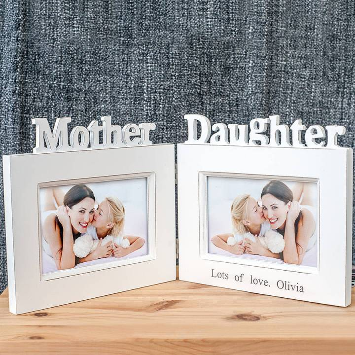 daughter photo frames | Frameswall.co