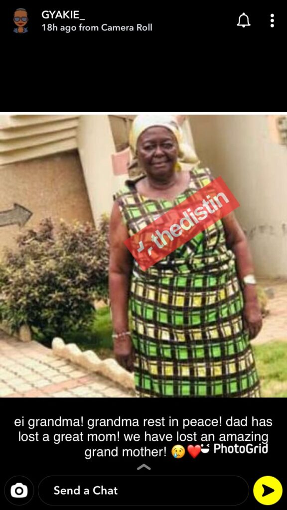 Sad News Hit Highlife Legend Nana Acheampong