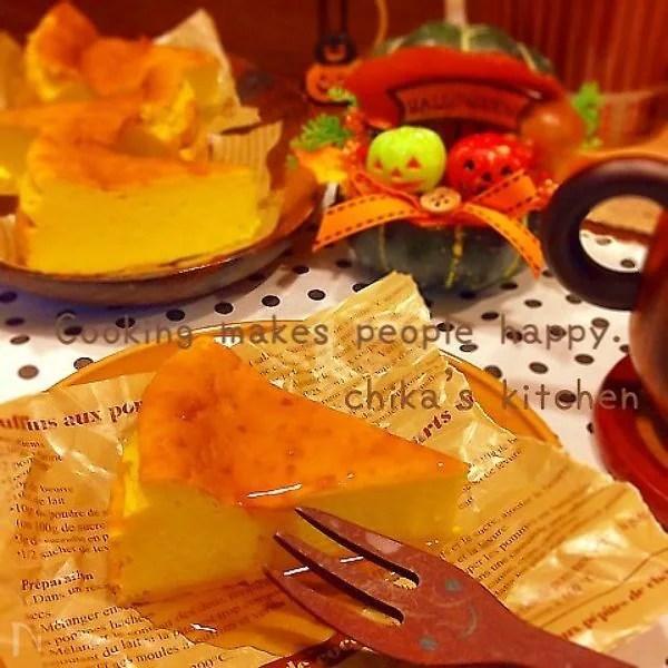 お菓子作り初心者さんにオススメ♪ハニーかぼちゃプリンケーキ