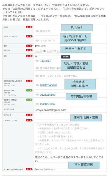 [成田機場租車]日本租車自駕,日本租車旅遊,讓自由行行程更自由!!   Tokyo Creative