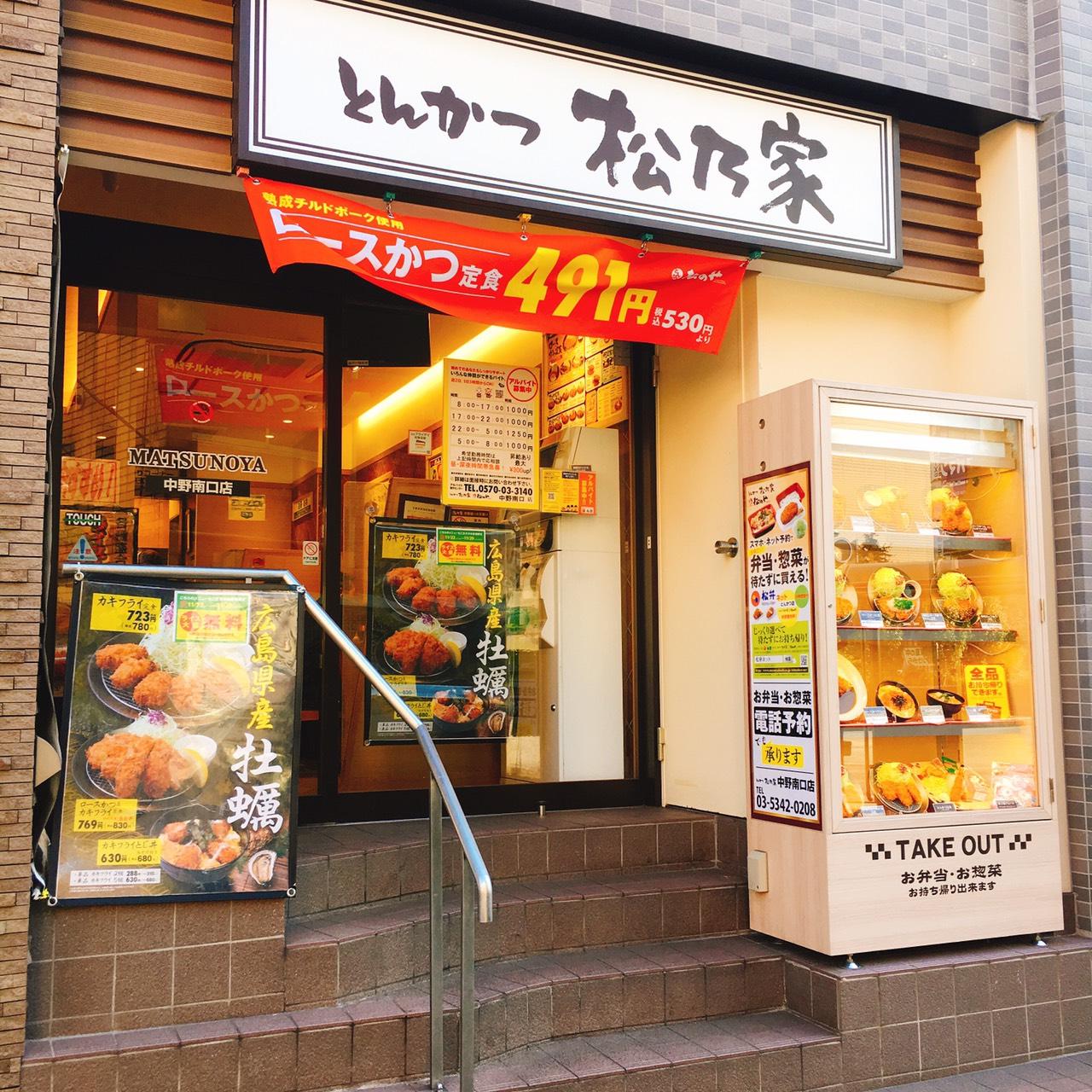 在東京推薦吃什麼?經濟實惠日本平價餐廳集合! | Tokyo Creative