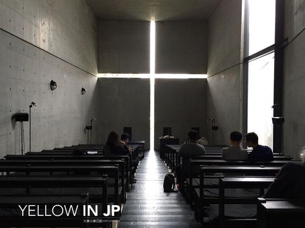 【大黃日記】光之教會•安藤忠雄•茨木春日丘教會•Church of the Light•大阪•建築   Tokyo Creative
