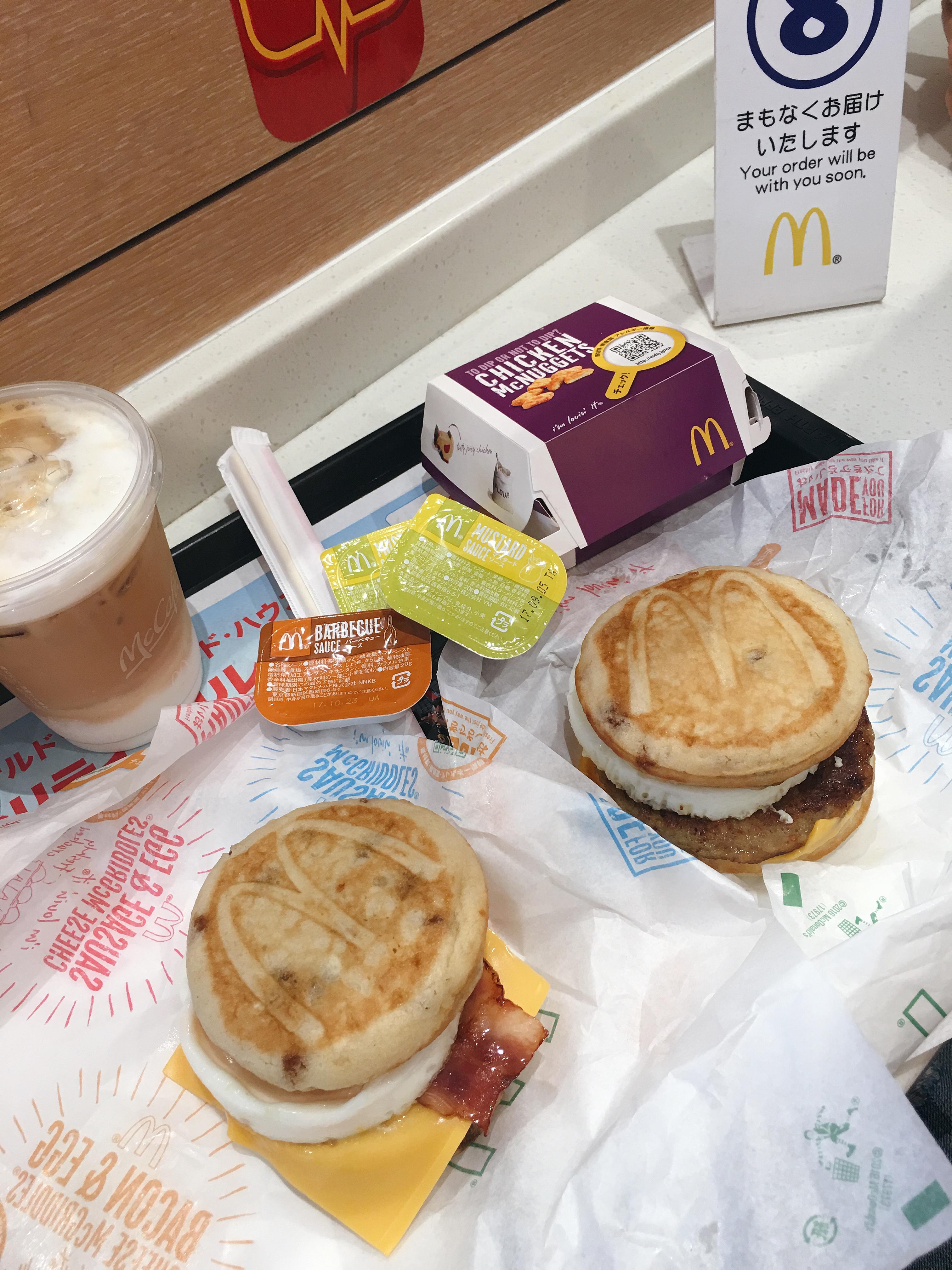 【美食】只有日本有!!臺灣吃不到的麥當勞早餐 | Tokyo Creative