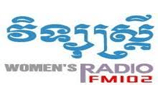 Woman's Radio