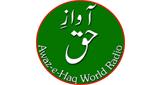 Awaz-e-Haq World Radio