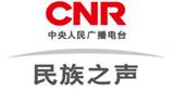 CNR National Voice