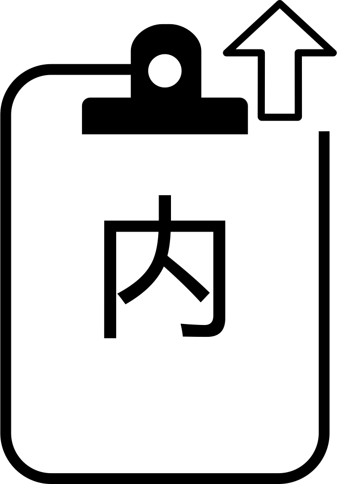 Internal Sales Application Form (application) Svg Png Icon
