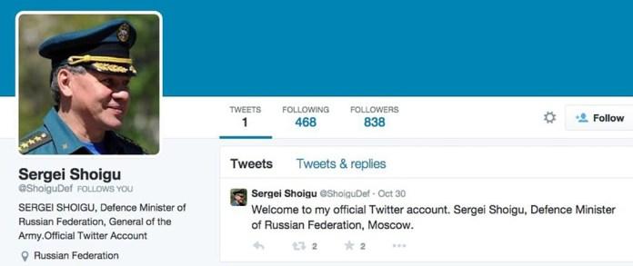 Скриншот фейкового аккаунта под именем министра обороны Сергея Шойгу.