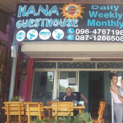 Hana Guesthouse In Hua Hin Thailand From 29 Photos