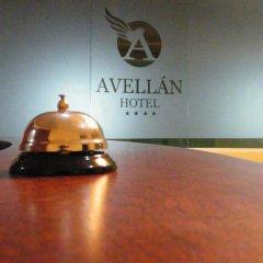 Hotel Avellan In Jipijapa Ecuador From 90 Photos Reviews