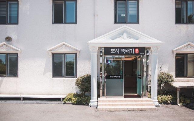 Jungmun Resort Seogwipo South Korea Zenhotels