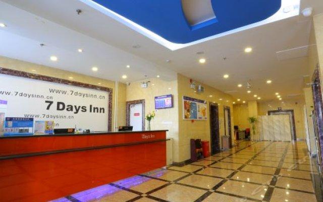 7 Days Inn Tianjin Binhai New Area Govement Branch In