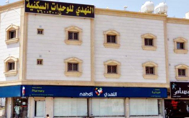 Al Nahdi Aparthotel Al Wisam In Taif Saudi Arabia From 104