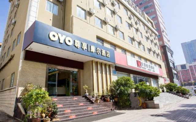 Moore Hotel In Yuxi China From 90 Photos Reviews