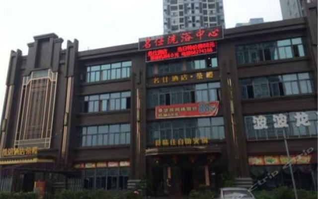 Mingshi Hotel In Beibei China From 37 Photos Reviews