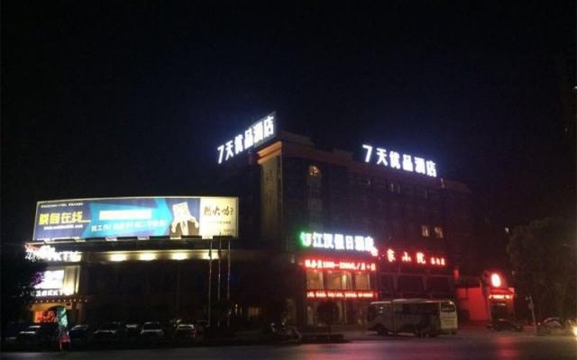7 Days Premium Wuhan Caidian Square Branch In Wuhan China