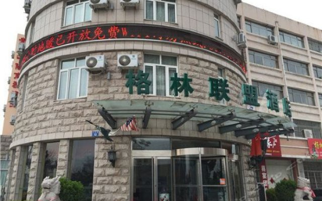 Greentree Alliance Shandong Qingdao Huangdao Zhangyanshan