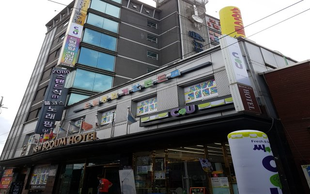 New Boolim Tourist Hotel In Seoul South Korea From 65