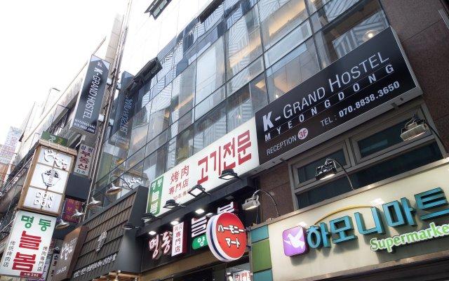 K Grand Hostel Myeongdong In Seoul South Korea From 59