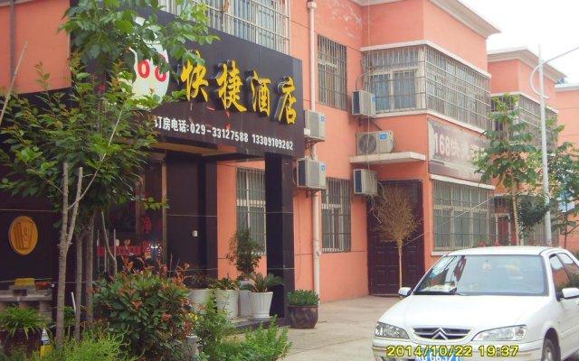 Xi An Xianyang International Airport 168 Express Hotel