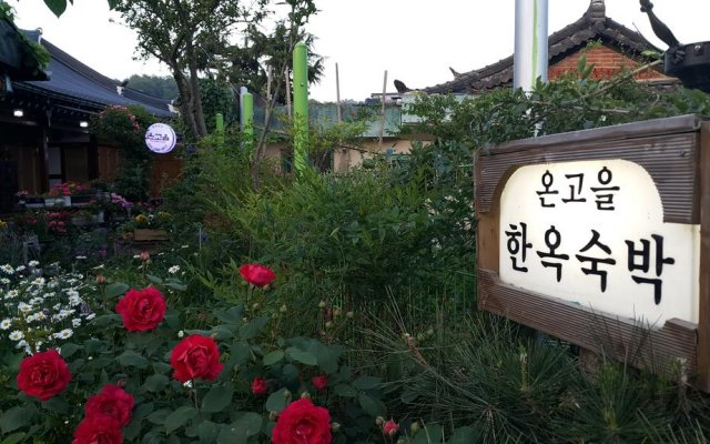 Ongoeul Guesthouse In Jeonju South Korea From 56 Photos