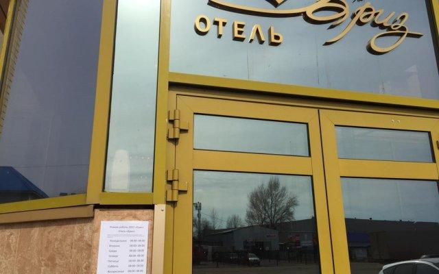 Briz Hotel In Orenburg Russia From 40 Photos Reviews