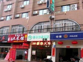 Jiake Business Hotel 2 Kitaj Hefej Otzyvy Ob Otele Ceny