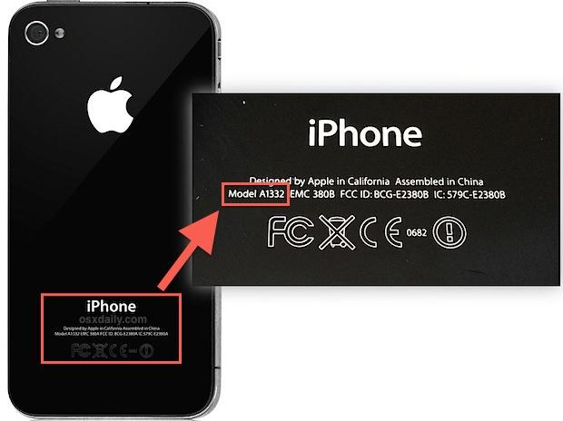 Определите iPhone по номеру модели